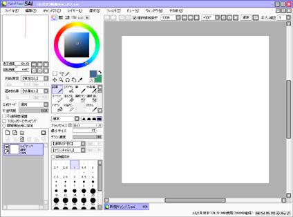 Herramientas de ilustración digital